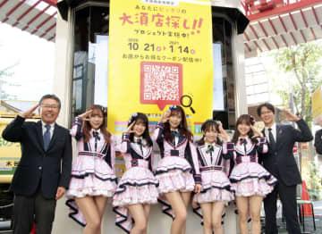 スマホにおすすめ店舗を表示 NTT西日本、商店街を支援 画像1