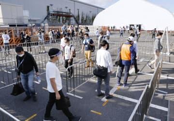 五輪会場の入場検査を実験 本番時のコロナ対策協議へ 画像1