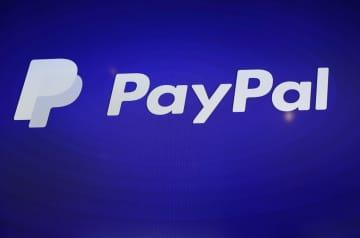 ペイパルが仮想通貨のサービス 米国で売買、海外展開も視野 画像1