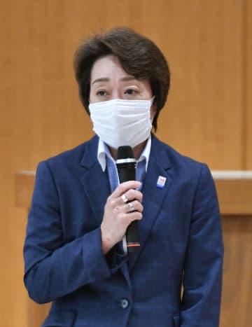 五輪相、コロナ対策で支援を強調 福島で意見交換会 画像1