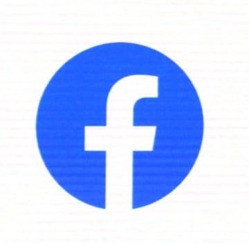 FB、第三者が審査開始 不適切投稿の削除巡り 画像1