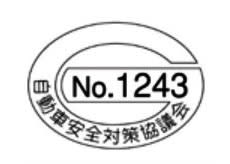 自動車リコールステッカー廃止へ 11月から、メーカー各社 画像1