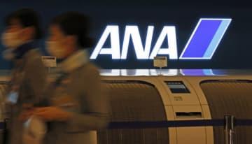 ANA、3500人削減へ 採用中止や定年退職で 画像1