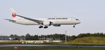日本航空、850億円の赤字 7~9月期、国際線激減で 画像1
