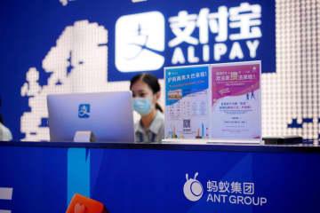 アリペイ、史上最高額で上場へ 中国、3兆6千億円調達 画像1