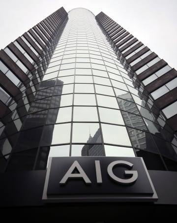 米保険AIG、生保事業を分離へ 主力の損保事業に集中 画像1