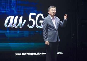 携帯、KDDIも割安プラン導入 20ギガ4千円弱で調整 画像1