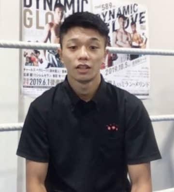 ボクシング中谷「必ず王者に」 11月6日世界王座決定戦 画像1