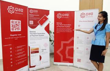 カンボジアでデジタル通貨始まる 「バコン」、日米欧に先駆け 画像1