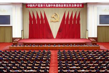 中国、内需拡大戦略に転換を確認 5中総会閉幕、習氏長期支配へ 画像1