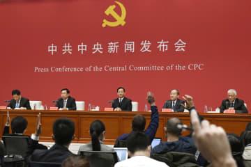 中国、米国との分断を否定 経済「閉じない」と強調 画像1