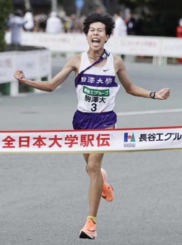 全日本大学駅伝、駒大13度目V 大会史上最多、2位に東海大 画像1