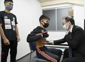 WBA、京口と挑戦者に異常なし ライトフライ級戦の予備検診 画像1