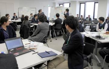 エネルギー政策議論、市民参加を 民間団体が若手向け会議 画像1