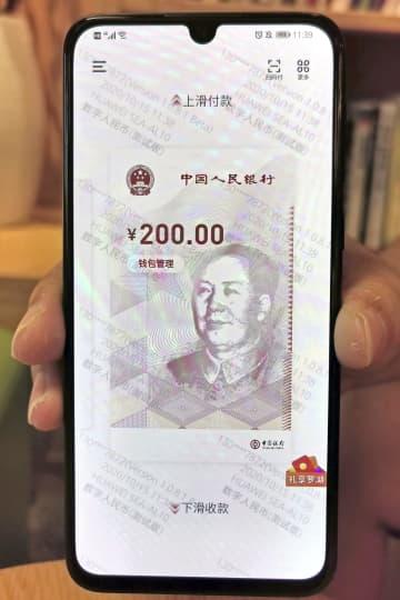 「デジタル人民元」実現へ法改正 中国、民間の発行禁止 画像1