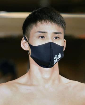 ボクシング、京口の世界戦が中止 新型コロナウイルス感染で 画像1