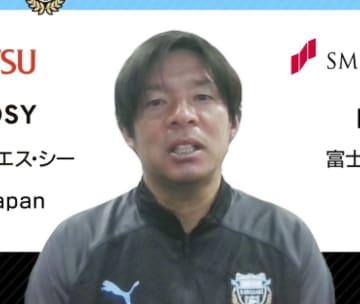 鬼木監督「結束にもつながる」 J1川崎、中村の引退で 画像1