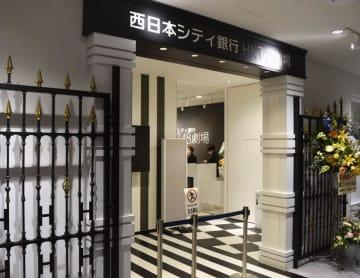 HKT48専用劇場、福岡に開業 8カ月ぶりに観客入れ公演 画像1
