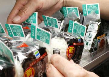 電子タグで食品廃棄削減へ 経産省、コンビニ実験 画像1