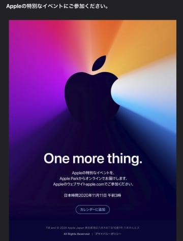 アップル、11日にイベント 自社半導体のMac披露か 画像1