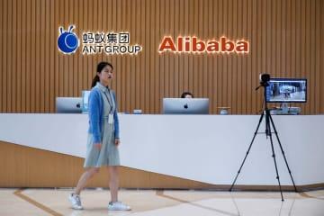 中国当局、「アリペイ」指導か 上場目前、馬氏ら対象 画像1