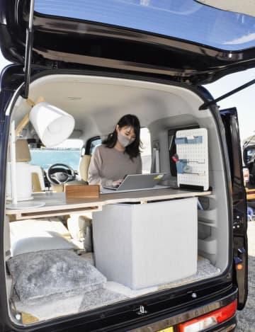 車や駐車場を活用しテレワーク 浜松市で展示会、実証実験も開始 画像1