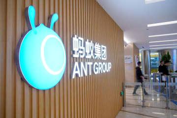 中国の「アリペイ」、上場を延期 上海と香港、直前に当局が指導 画像1