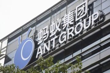 アリババ株、香港で急落 アリペイ上場延期で動揺 画像1