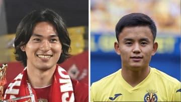 南野拓実ら日本代表に選出 サッカー親善試合、久保建英も 画像1