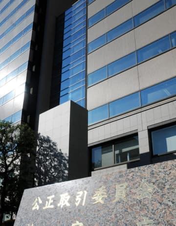 田沢ルール、独禁法調査打ち切り 公取委、NPBの撤廃措置で 画像1