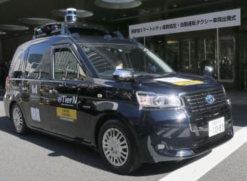 東京・新宿で自動運転タクシー 5G活用、公道で実験 画像1