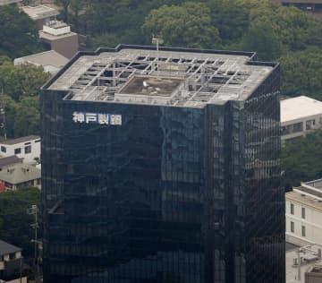 神鋼、赤字150億円に上方修正 鋼材需要回復、21年3月期予想 画像1