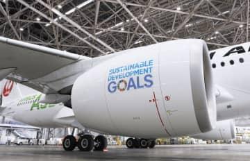 日航、バイオ燃料で国際線定期便 家庭ごみ利用、CO2排出削減 画像1