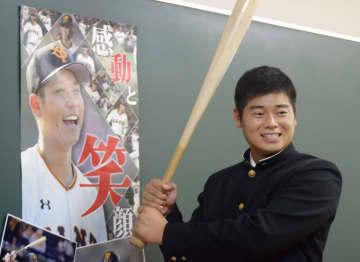 巨人が坂本勇人に指名あいさつ 育成6位の同姓同名 画像1