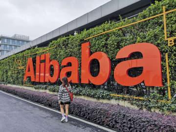 中国アリババ、売上高が30%増 コロナの巣ごもり需要で 画像1