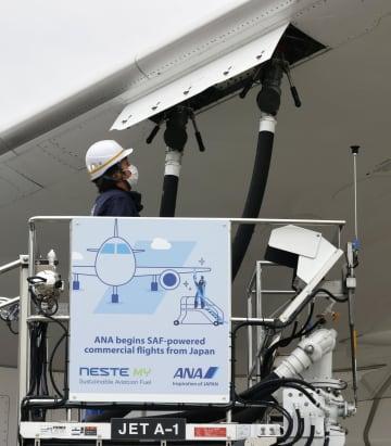 全日空機、食品廃棄燃料で大空へ 環境対応強化で試験的に活用 画像1