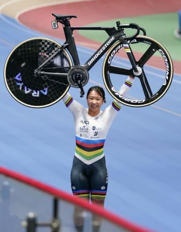梶原悠未がオムニアム3連覇 自転車トラックの全日本選手権 画像1