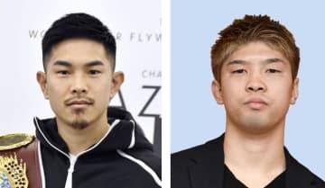 井岡、田中が大みそか対決 ボクシング、ともに複数階級制覇 画像1