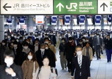 JR東、同区間10回乗車で還元 来年3月、運賃の10%分 画像1