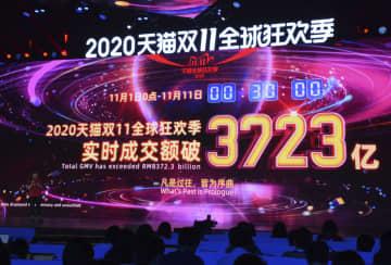 中国で「独身の日」セール コロナでネット販売に拍車 画像1