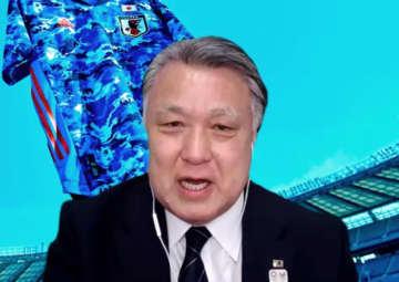 帰国後の待機措置緩和で陳情へ サッカー協会の田嶋幸三会長 画像1
