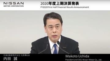 日産、赤字6150億円に 21年3月期、小幅上方修正 画像1