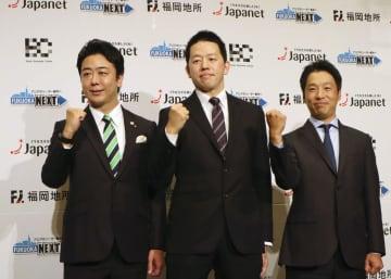 ジャパネットが主要機能を移転 コロナで東京から福岡へ 画像1