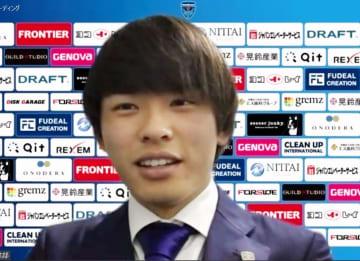 ベルギー移籍の斉藤光毅が会見 「横浜FCの誇り胸に」 画像1