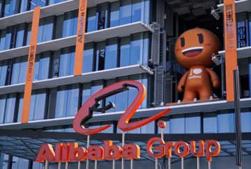 アリババ特売、日本が首位 輸入商品取引額、花王や資生堂 画像1