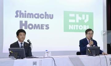 島忠、ニトリの買収提案賛同 16日にTOB開始 画像1