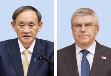 首相、バッハ氏と16日会談 五輪開催で協力確認へ 画像1