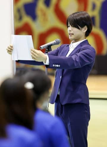 柔道の阿部詩「前進を続けて」 日体大入学歓迎式でエール 画像1