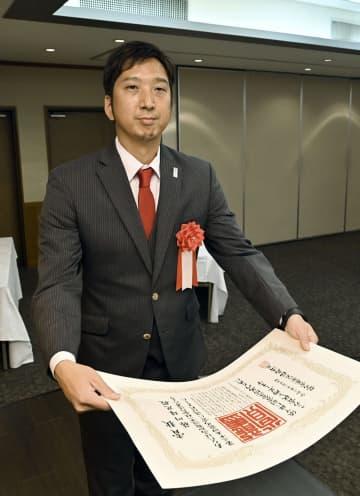 藤川球児さんに高知の龍馬賞 県ゆかりの個人や団体に贈呈 画像1
