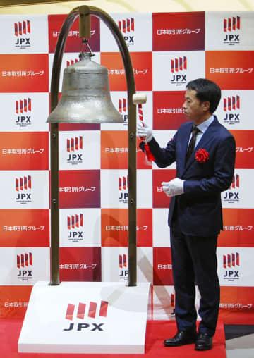 東証で8カ月ぶりに新規上場の鐘 コロナ対策徹底し式典再開 画像1